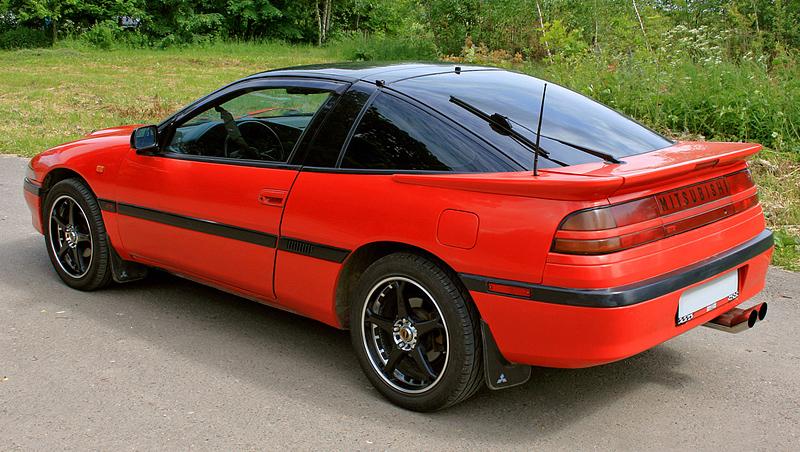 Mitsubishi Eclipse 1994 ujl