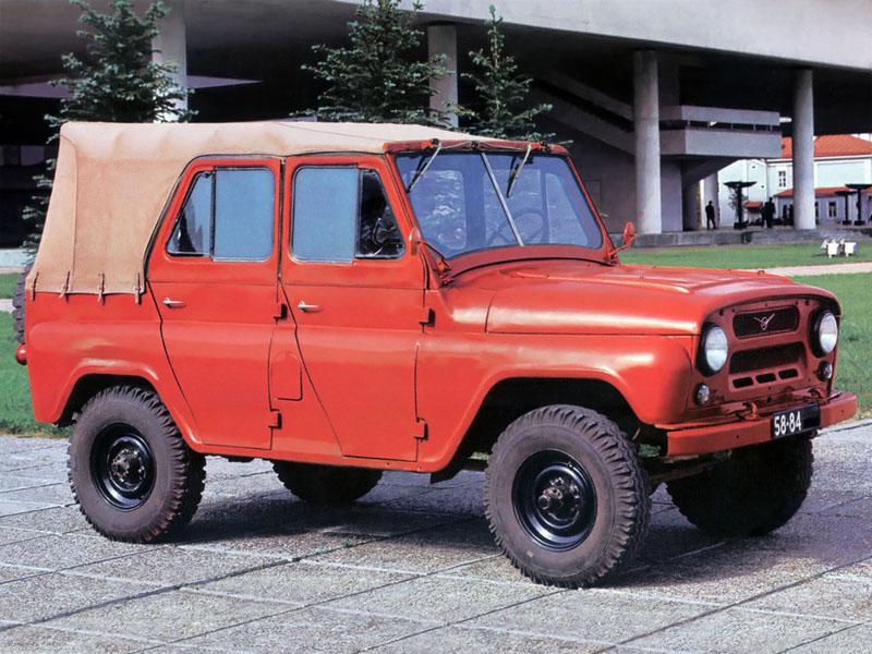 УАЗ 469 1972