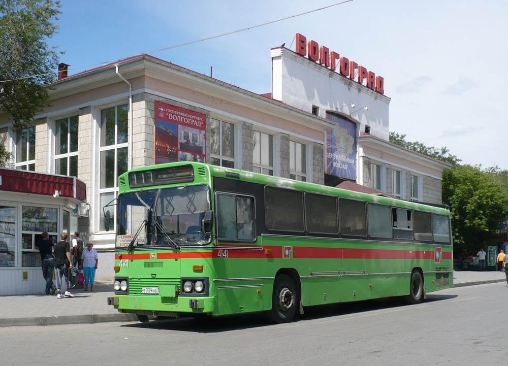 расписание автобусов нальчик москва