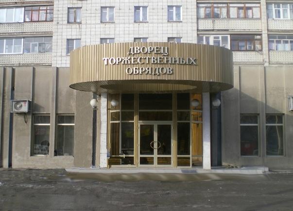 Екатеринбург новости на сегодня свердловская область