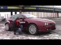 Alfa Romeo Brera - зимний тест-драйв