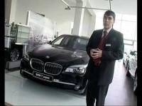 Автодром о BMW 7 серия xDrive