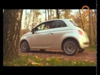 Fiat 500 Тест Драйв