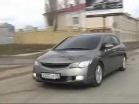 Honda CIVIC club Volgograd (Сивик-клуб Воллгоград)