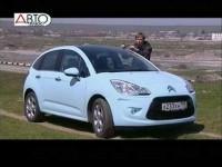 «Наши тесты»: Citroen C3 2010-го модельного года