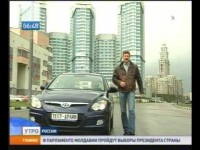 Обзор Hyundai I30 в программе Утро