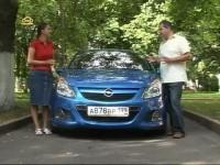 Opel Corsa OPC Тест-драйв