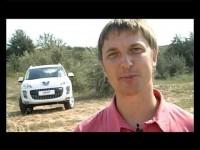 Peugeot 4007 Тест Драйв