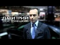 Презентация Lexus ES 350 на Московском автосалоне