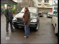 Секонд Тест Mercedes-Benz ML 320