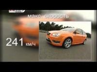 Сравнительный тест-драйв Mazda 3 MPS, Opel Astra OPC, Ford Focus ST