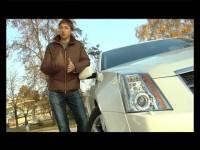 Тест Cadillac CTS