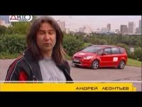 Тест-Драйв Ford S-Max - Форд С-Макс от Авто Плюс
