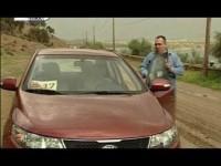 Тест Драйв Kia Cerato от Авто Плюс