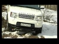 Тест Драйв Land Rover Discovery 4