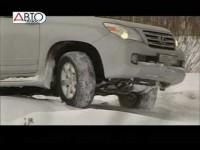 Тест Драйв Lexus GX 460 от Авто Плюс