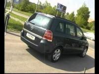 Тест Драйв Opel Zafira