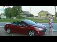Тест Драйв Peugeot 308 CC кабриолет от Авто Плюс