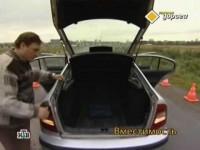 Тест Драйв Skoda Octavia Tour от Главной дороги