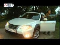 Тест Драйв Subaru Impreza XV от Авто Плюс