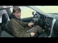 Тест Драйв Suzuki Grand Vitara V6 от Авто плюс