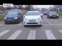 Тест Драйв Toyota Prius от Авто плюс