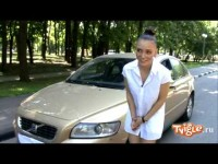 Тест Драйв Volvo S40 от Ольги Серебро