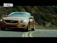 Тест Драйв Volvo S60 от Авто плюс