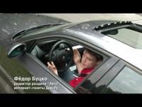 Тест-драйв BMW 130