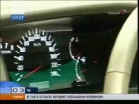Тест-драйв BYD F3-R на канале Россия
