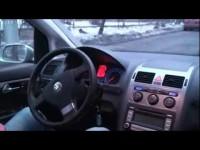 Тест-драйв Volkswagen Touran - Бачинский и Стиллавин
