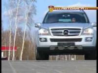 Видео Тест Драйв Mercedes GL-Класс