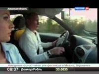 Владимир Путин - Тест-драйв Lada Kalina Sport