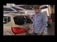 Видео обзор автомобиля KIA Venga от Авто Плюс