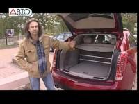 Тест-драйв Cadillac SRX от Авто плюс