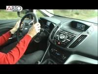 Тест-драйв Ford Grand C-MAX