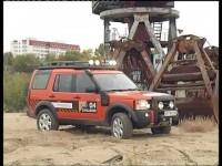 Тест-драйв Land Rover Discovery G4