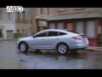Видео тест драйв Honda Crosstour