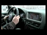 Тест драйв Audi Q5 2.0 TDI quattro