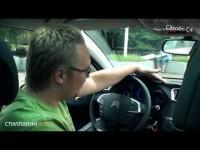 Тест драйв Citroen C4 от Стиллавина