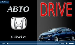 Тест-драйв Honda Civic от VD-TV