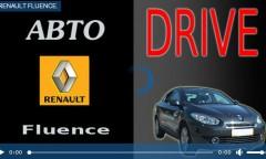 Тест-драйв Renault Fluence от VD-TV