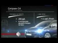 Тест-драйв 2011 Citroёn C4