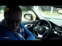 Тест-драйв Lexus CT 200h от Стиллавина