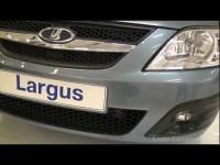 Видео обзор Лада Ларгус на выставке в Манеже