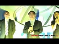 Видео с презентации Hyundai i40 в Волгограде