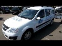 Lada Largus Тест-драйв и обзор автомобиля