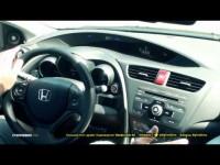 Тест-драйв Honda Civic 2012 от Стиллавина