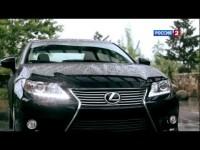 Тест-драйв Lexus ES 2013 от АвтоВести