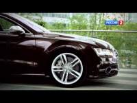 Видео Тест-драйв Audi S7 2013 от АвтоВести